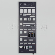 Стенд Управление светом 0-10-Е36-1760x600mm (DB 3мм, пленка, лого) (Arlight, -)